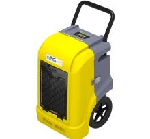 Осушитель воздуха Storm Ultra желтый, цена, доставка