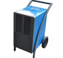 Осушители воздуха Celsius MDH60 промышленные