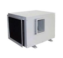 Купить осушитель воздуха Celsius CDH-150 в Киеве с доставкой и гарантией