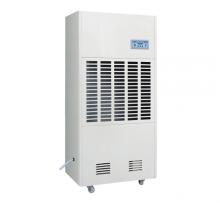 Осушитель воздуха Celsius DH288 - эффективный прибор для устранения влажности