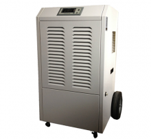 Осушитель воздуха Celsius MDH 158 купить в Киеве с доставкой