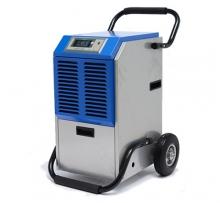 Промышленный осушитель воздуха Celsius MDH50
